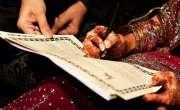 حیدرآباد سے اغوا ہونے والی بچی بلوچستان سے عین نکاح کے وقت بازیاب