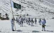پاکستان کا وہ علاقہ جہاں درجہ حرارت منفی 44 ڈگری سینٹی گریڈ تک گر گیا