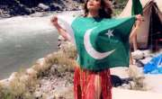 بھارتی اداکارہ راکھی ساونت کی پاکستانی پرچم کے ساتھ تصویر وائرل