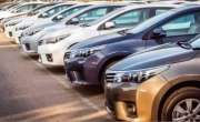 نئی گاڑیاں خریدنے والوں کے لیے بڑی خبر