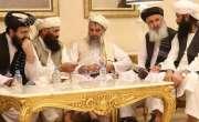 جنگ بندی کرکے امن مذاکرات' غیر منطقی تقاضا ہے.افغان طالبان