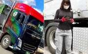 ملیے رینو ساساکی سے۔جاپان کی سب سے خوبصورت ٹرک ڈرائیور