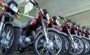 موٹرسائیکل خریدنے والوں کے لیے بُری خبر