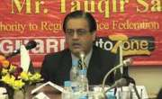 82 ارب روپے کی میگا کرپشن ،کیس ، سابق چیئرمین اوگرا توقیر صادق کے خلاف ..