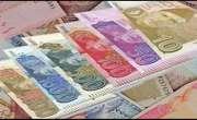 فنانس ڈویژن کے ترقیاتی کاموں کے لئے ایک ارب44 کروڑ روپے جاری