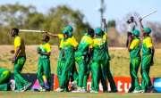 نائیجیریا نے آئی سی سی انڈر 19 ورلڈ کپ 2020 میں جگہ بناکر نئی تاریخ رقم ..