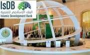 اسلامی ترقیاتی بینک نے پاکستان کے لیے 6 کروڑ ڈالر کے ضمنی فنڈ کی منظوری ..