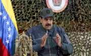 وینزویلا میں صدر کے خلاف فوجی بغاوت ناکام،