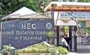 ایچ ای سی نے وزیر اعظم الیکٹرک وہیل چیئرسکیم کیلئے یونیورسٹیوں کے طلبا ..