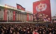 تمام شہری یومیہ  100 کلو  انسانی فضلہ حکومت کے حوالے کریں۔ شمالی کوریا ..