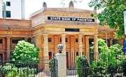 سٹیٹ بینک نے بینکوں کو اشیاء ساز اداروں کے لئی لیٹر آف کریڈٹ پر درآمدات ..