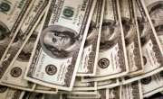 ڈالر ذخیرہ کرنے والوں کے لیے بُری خبر