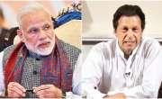 افغان امن عمل سے بھارت کا باہرہونا پاکستان کی کامیابی ہے، ٹائمزآف ..
