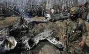 پاکستان کے ساتھ جھڑپ کے دوران اپنا ہیلی کاپٹر گرانے پر بھارتی فضائیہ ..