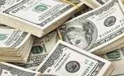 ابو ظبی فنڈ فار ڈیویلپمنٹ نے قرض کی خدمات کی ادائیگیوں کو ایک برس کے ..