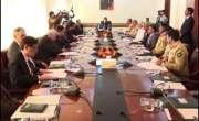 وزیراعظم کی زیر صدارت قومی سلامتی کمیٹی کا اجلاس، مسلح افواج کے سربراہان ..