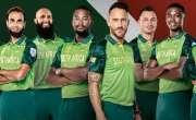 ورلڈ کپ کیلئے جنوبی افریقی ٹیم کی جرسی متعارف کرادی