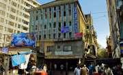 لاہورمیں تھیٹرز کی بندش کے خلاف فنکاروں کا احتجاج