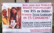 مغربی سفیدفام انتہاپسندوں 'بھارتی آرایس ایس اور نازی پارٹی کے نظریات ..