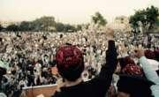 منظور پشتین کا بھارت کی جانب سے حملہ کیے جانے کی صورت میں پاک فوج کا ..