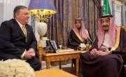 مائیک پومپیو کی سعودی فرماں روا اور ولی عہد سے الگ الگ ملاقات