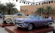 سعودی عرب میں تاریخی گاڑی کی نمبر پلیٹ فیس 3 ہزار ریال