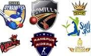 بنگلہ دیش پریمیئر لیگ میں پرسوں مزید دو میچوں کے فیصلے ہوں گے