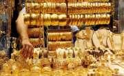 ملکی صرافہ مارکیٹوں میں ایک تولہ سونے کی قیمت 1لاکھ 18ہزار روپے پر برقرار