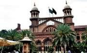 لاہورہائیکورٹ نے کالا باغ ڈیم کی تعمیر کیلئے دائر متفرق درخواست پر ..