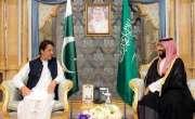 ایران سے اچھے تعلقات، وزیراعظم کا سعودی ولی عہد کی خواہش کا خیر مقدم
