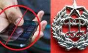 تھانوں میں موبائل کی بجائے پیسے لے جانے پر پابندی لگائی جائے