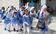 اسلام آباد کے تمام تعلیمی اداروں کیلئے موسم گرما کی تعطیلات کا اعلان