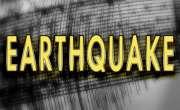 جاپانی جزیرہ ہونشو کے قریب 5.2 شدت کا زلزلہ، سونامی وارننگ جاری نہیں ..