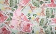 ترکی میں ایک پراسرار سخی شخص غریب لوگوں کے قرض ادا کرنے لگا