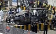 دھماکے کے بعد میٹرو بس سروس محدود کر دیا گیا