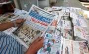 سعودی مملکت میں درجنوں اخبارات کے دفاتر کو تالے لگ گئے