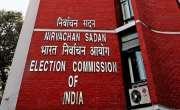 بھارت میں عام انتخابات رمضان میں،ملک میں نیا تنازعہ پیدا ہو گیا