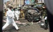 لاہورداتادربار بم دھماکہ میں شہید ہونیوالے ہیڈ کونسٹیبل کی نمازِ جنازہ ..