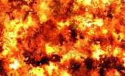 ریاض کے ایک اپارٹمنٹ میں آتش زدگی ، ایک ہی خاندان کے پانچ افراد جاں ..