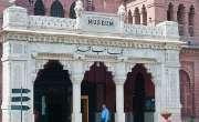 پاکستان سمیت دنیا بھر میں 18مئی کوعجائب گھروں کا عالمی دن منایاگیا