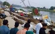 زلزلے سے متاثرہ اکثر علاقوں کے حوالے سے سرکاری اداروں کے جاری کردہ ..
