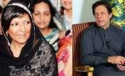 عمران خان سزا ہونے کی صورت میں اپنی بہن علیمہ خان کو نہیں بچائیں گے