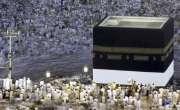 حجاز مقدس پہنچنے والے عازمین حج کا سرکاری سکیم کے تحت مکة المکرمہ اور ..