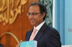 مشیرخزانہ حفیظ شیخ نے معاشی اقدامات کیلئے رابطے شروع کردیے
