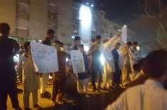 کراچی: محمود آباد نمبر 2 آغا خان لبارٹری کے بالمقابل زیر تعمیر عمارت ..
