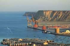 چین پاکستان اقتصادی راہداری منصوبے کے تحت بلوچستان میںکئی بڑے منصوبوں ..