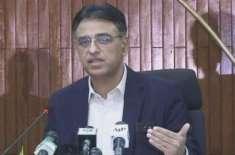 پاکستان کو بلیک لسٹ کرانےوالوں کومنہ کی کھانی پڑی، اسد عمر