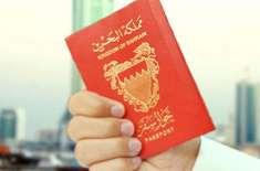 بحرین نے پاکستانیوں کو ویزوں کے اجراء پر عائد پابندی ختم کردی