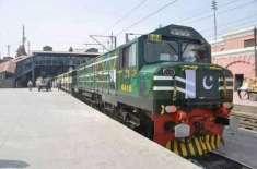 ریلوے مسافروں کے لیے خوشخبری،عید کے دن ریلوے میں سفر کرنے والوں کے ..