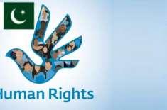 حکومت کو  کمزور بینائی کے حامل مزدوروں کے حقوق کا تحفظ کرنا چاہیے